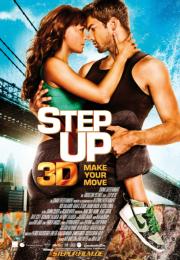 Step Up - 3D