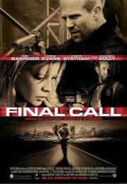 Final Call