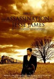robert ford jesse james